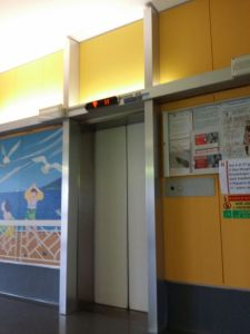 11° Piano Ematologia Pediatrica / Centro Trapianti Midollo Osseo - San Gerardo Monza